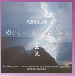 This CD is intended for second-degree Reiki practitioners and offers the benefits of sending Reiki energy over distances without having to use a clock.
