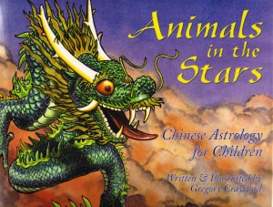 This picture guide to Chinese astrology is written for children ages 8 to 12.