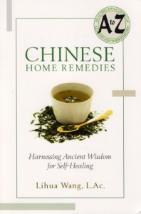 Techniques include Chinese massage, food therapy, Chinese herbal formulas and folk remedies that have been passed down from generation to generation for thousands of years.
