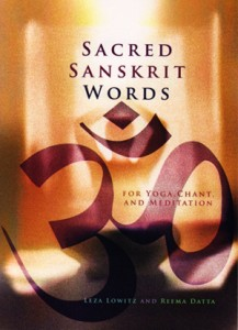 This book is a practical reference that includes over 160 spiritually significant Sanskrit words with Devangari scripts, pronunciations, chants and brief cultural and historical explanations.
