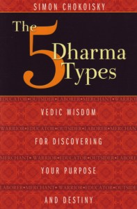 Built on Vedic knowledge, the ancient system of social structure and spiritual duty, known as Dharma, has modern applications for people seeking their life's purpose.